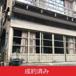 【入居済み】波浮港の昭和レトロな街並みの一角