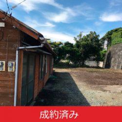 【 成約済み 】元町港横の好立地な古民家