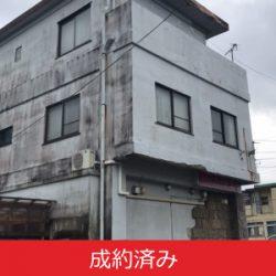 【成約済み】元町の繁華街のど真ん中の3階建て物件